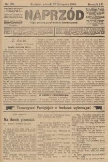 Naprzód : organ polskiej partyi socyalno-demokratycznej. 1900, nr231