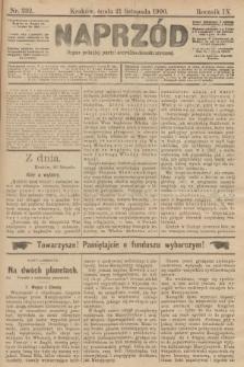 Naprzód : organ polskiej partyi socyalno-demokratycznej. 1900, nr232