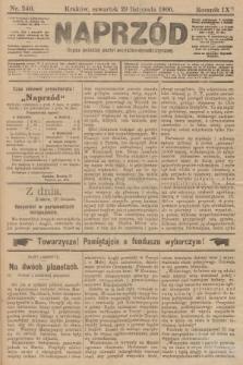Naprzód : organ polskiej partyi socyalno-demokratycznej. 1900, nr240 [po konfiskacie nakład drugi!]