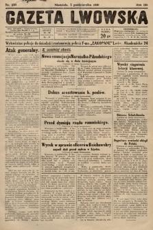 Gazeta Lwowska. 1930, nr230