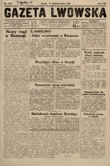 Gazeta Lwowska. 1930, nr238