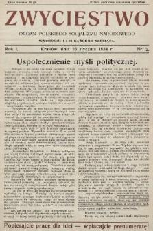 Zwycięstwo : organ Polskiego Socjalizmu Narodowego. 1934, nr2