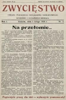 Zwycięstwo : organ Polskiego Socjalizmu Narodowego. 1934, nr3
