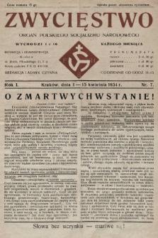 Zwycięstwo : organ Polskiego Socjalizmu Narodowego. 1934, nr7