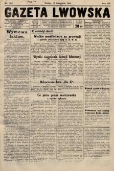 Gazeta Lwowska. 1930, nr267