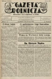 Gazeta Rolnicza. 1932, nr7