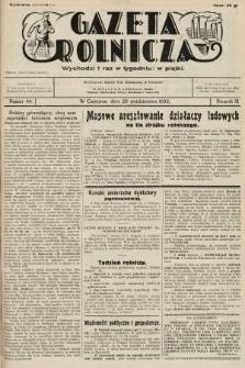 Gazeta Rolnicza. 1932, nr44