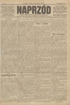 Naprzód : organ polskiej partyi socyalno demokratycznej. 1906, nr8