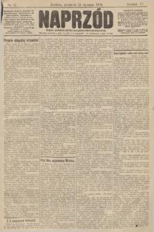 Naprzód : organ polskiej partyi socyalno demokratycznej. 1906, nr12