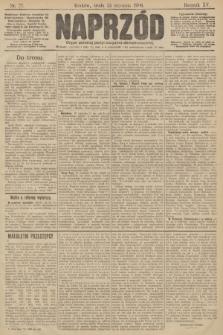 Naprzód : organ polskiej partyi socyalno demokratycznej. 1906, nr22