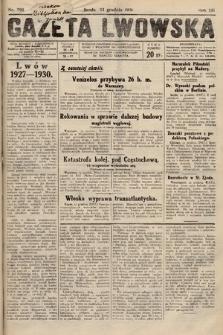 Gazeta Lwowska. 1930, nr296