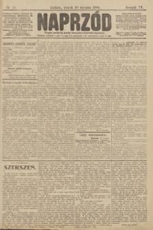 Naprzód : organ polskiej partyi socyalno demokratycznej. 1906, nr28