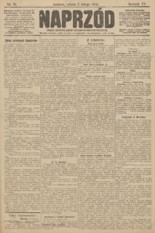 Naprzód : organ polskiej partyi socyalno demokratycznej. 1906, nr32
