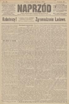 Naprzód : organ polskiej partyi socyalno demokratycznej. 1906, nr39