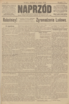 Naprzód : organ polskiej partyi socyalno demokratycznej. 1906, nr40