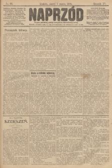 Naprzód : organ polskiej partyi socyalno demokratycznej. 1906, nr66