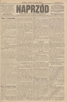 Naprzód : organ polskiej partyi socyalno demokratycznej. 1906, nr67