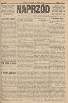 Naprzód : organ polskiej partyi socyalno demokratycznej. 1906, nr75