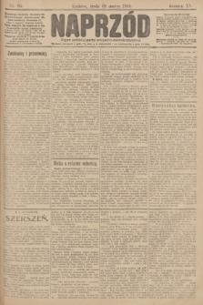 Naprzód : organ polskiej partyi socyalno demokratycznej. 1906, nr85