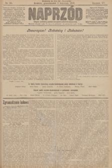 Naprzód : organ polskiej partyi socyalno demokratycznej. 1906, nr90 (po konfiskacie nakład drugi)
