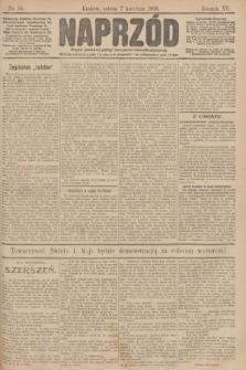 Naprzód : organ polskiej partyi socyalno demokratycznej. 1906, nr95