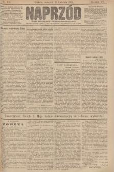 Naprzód : organ polskiej partyi socyalno demokratycznej. 1906, nr106
