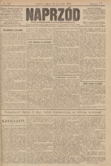 Naprzód : organ polskiej partyi socyalno demokratycznej. 1906, nr107