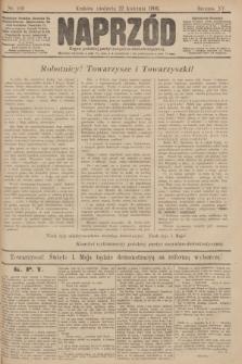 Naprzód : organ polskiej partyi socyalno demokratycznej. 1906, nr109