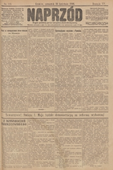 Naprzód : organ polskiej partyi socyalno demokratycznej. 1906, nr113