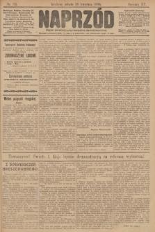 Naprzód : organ polskiej partyi socyalno demokratycznej. 1906, nr115