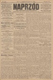 Naprzód : organ polskiej partyi socyalno demokratycznej. 1906, nr116