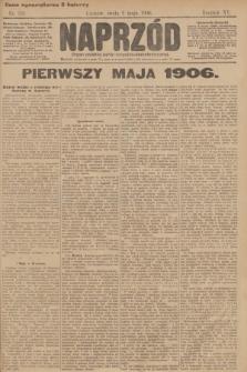 Naprzód : organ polskiej partyi socyalno demokratycznej. 1906, nr119
