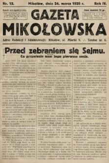 Gazeta Mikołowska. 1928, nr12