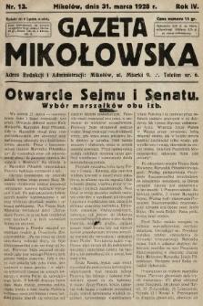 Gazeta Mikołowska. 1928, nr13