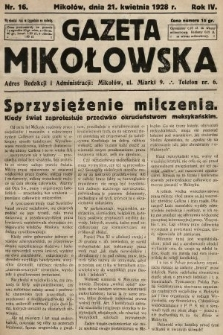 Gazeta Mikołowska. 1928, nr16