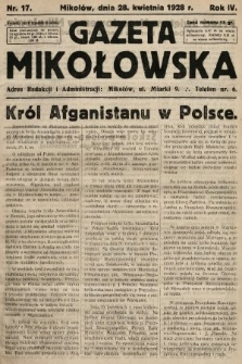 Gazeta Mikołowska. 1928, nr17