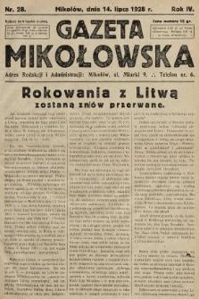 Gazeta Mikołowska. 1928, nr28
