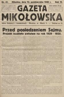 Gazeta Mikołowska. 1928, nr41