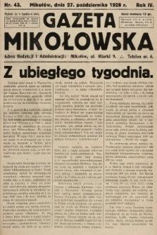 Gazeta Mikołowska. 1928, nr43