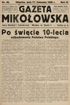 Gazeta Mikołowska. 1928, nr46