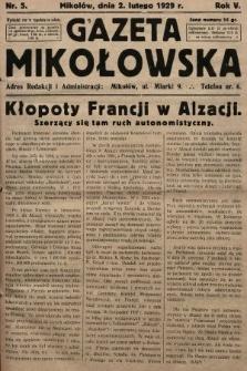 Gazeta Mikołowska. 1929, nr5