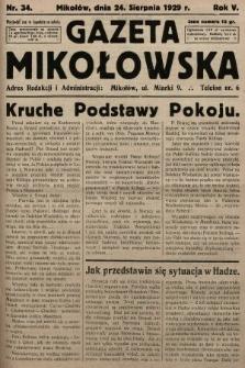 Gazeta Mikołowska. 1929, nr34