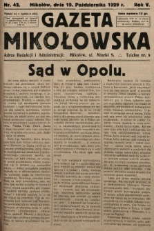 Gazeta Mikołowska. 1929, nr42