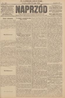 Naprzód : organ polskiej partyi socyalno demokratycznej. 1906, nr140 (po konfiskacie nakład drugi)