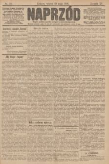Naprzód : organ polskiej partyi socyalno demokratycznej. 1906, nr146