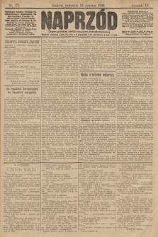 Naprzód : organ polskiej partyi socyalno demokratycznej. 1906, nr175
