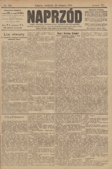 Naprzód : organ polskiej partyi socyalno demokratycznej. 1906, nr234