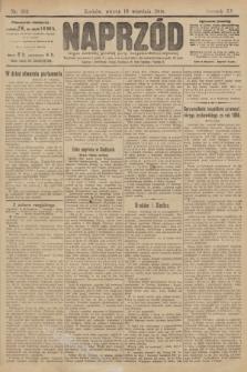 Naprzód : organ polskiej partyi socyalno demokratycznej. 1906, nr256