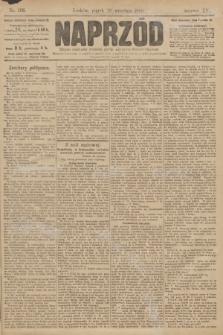 Naprzód : organ polskiej partyi socyalno demokratycznej. 1906, nr266