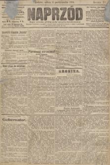 Naprzód : organ polskiej partyi socyalno demokratycznej. 1906, nr274